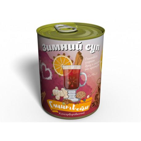 Консервированный Зимний Суп Глинтвейн - Необычный Зимний Подарок