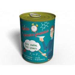 Консервированные Носки Лучшего Учителя (Мужские) - Подарок Учителю - Подарок на День Учителя