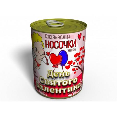 Консервированные Носочки День Святого Валентина - Необычный подарок Ко Дню Влюбленных