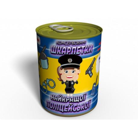Консервовані Шкарпетки Найкращої Поліцейської - Подарунок Поліцейському - Подарунок Дівчині Поліцейській