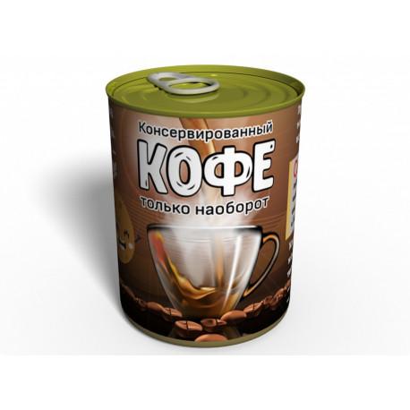 Консервированный Кофе только наоборот - Натуральный Чай - Полезный Кофе