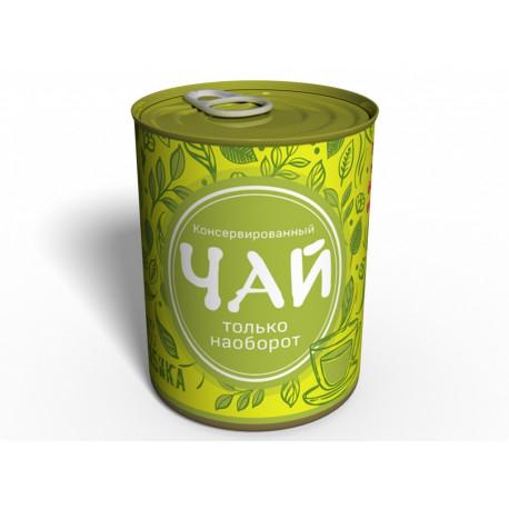 Консервированный Чай Только Наоборот - Натуральный Кофе - Полезный Чай