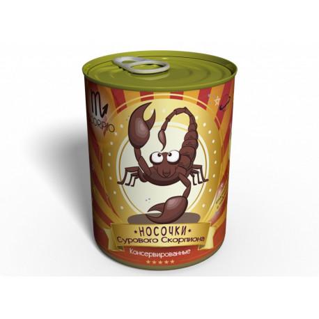 Консервированные Носочки Сурового Скорпиона - Оригинальный Подарок
