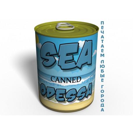 Canned Sea Odessa - Консервированное Море Одесса - Оригинальный Сувенир С Моря