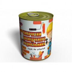Шкарпетки Досвідченого Будівельника - Подарунок на День Будівельника - Незвичайний подарунок Будівельнику