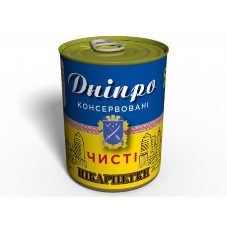Консервовані Чисті Шкарпетки Дніпро Україна - Оригінальний Подарунок З Дніпра