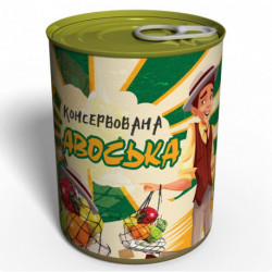 Консервована авоська - Корисний подарунок у банці