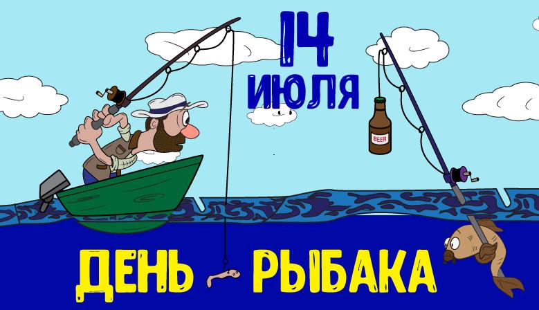 Купить недорогой подарок рыбаку, или же, что подарить рыбаку.
